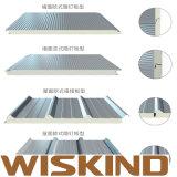 Светлая стальная рамка Steelstructure пакгауза