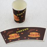 Materias primas impresas de la taza de papel para la venta caliente de la taza de café