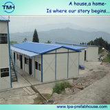 빠른 건축 강철 구조물 Prefabricated 집