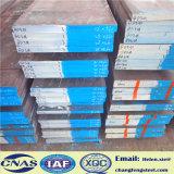 冷たい作業型の鋼鉄のためのD2/1.2379合金鋼鉄