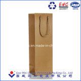 Sacchetto poco costoso stampato abitudine della carta kraft del Brown Di marchio, sacchetto di carta del regalo con la maniglia