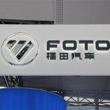 Kundenspezifisches Qualitäts-Vakuum, das Acrylauto-Firmenzeichen-/Aufkleber-Hersteller bildet
