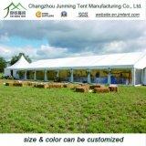 15m Lining&Curtainの明確なWedding&Partyのイベントのテント