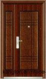 優秀な品質の外部の機密保護の鋼鉄ドア(鉄のドア)