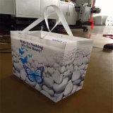 EcoのNon-Wovenショッピングハンドル袋