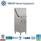 Lave-vaisselle industriels/Mini lave-vaisselle Machine/lave-vaisselle en acier inoxydable
