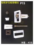El asiento de tocador instala el accesorio con las piezas de QQ