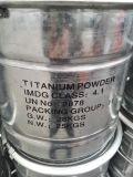 チタニウムの粉、チタニウムの粉、CPのチタニウムの粉、Ti6al4Vの粉