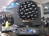 Глаз K10 Osram 4in1 RGBW DMX Paky Leda b глины сигнала мытья (UB-L1915)