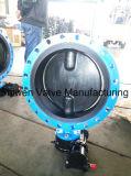 Тип с двумя фланцами обрезиненные диск двухстворчатый клапан с исполнительного механизма переключения передач