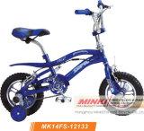Сплав кобры 12 дюймов снабжает ободком 1 велосипед фристайла PC (MK14FS-12133)