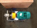 Mini bomba de petróleo del engranaje KCB18.3