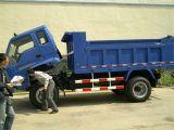 강철 트럭 몸