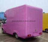 Dongfeng kleiner beweglicher Nahrungsmittel-LKW-Hotdog-Fahrzeug-Preis