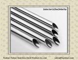 Pipe Rond-Shaped de l'acier inoxydable 201 pour le traitement de porte