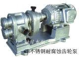 Het toestelpomp van het hoge efficiencyroestvrij staal