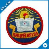 Hierro-en los emblemas circulares posteriores del paño para la ropa/el sombrero