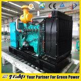 天燃ガスの発電機セット10kw