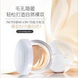 Kussen van de Lucht van de Stichting van de Room van BB van de Make-up van Bioaqua het Kosmetische Waterdichte Bevochtigende