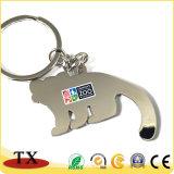 Poca catena chiave del metallo animale del ricordo del giardino zoologico di figura del panda
