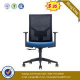 현대 행정실 가구 인간 환경 공학 직물 메시 사무실 의자 (HX-YY002)