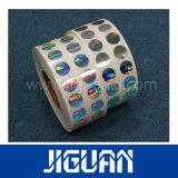 熱い販売の高品質のダイナミックなホログラフィックカスタマイズされた3Dホログラムのステッカー