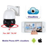Wdm CCTV 1080P 20X光学Foucsing鍋の傾きのAhdのカメラ