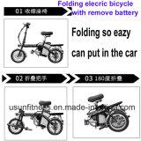 2018 a bicicleta de dobramento elétrica do motor barato novo do preço 250W com remove a bateria