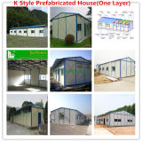 Customized Low Cost Prefabricated Light Steel Structure Building/Building Prefabricated House