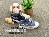 Chaussures occasionnelles de vente de Chilren de toile de chaussures d'enfants entiers de mode