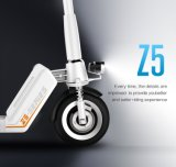 2018 Fashion Lithium Battery Fat Draws Wheel Electric Scooter