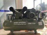 Портативный поршневой воздушный компрессор с двойным поршень