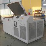 - 120~ -20 Grad-industrieller kälteerzeugender Kühlraum Gy-5A10n
