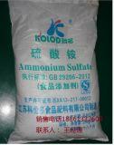 Hersteller-Zubehör-Nahrungsmittelgrad-Ammonium-Sulfat