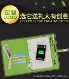 Hotel Venta Business Notebook con 8G USB y fuente de alimentación portátil