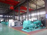 1800kw HochleistungsCummins Dieselelektrischer Generator des generator-2250kVA