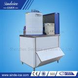 0.3-30tコマーシャル2トンのホーム使用のための乾燥した使用された薄片の製氷機か漁業またはマレーシアまたはフィリピン