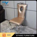 中国の家具のための最もよい品質の余暇の革食事の椅子