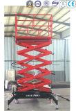 alta plataforma de trabajo aéreo de la fork móvil de cuatro ruedas del esquileo 300-1000kg