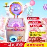 Paradiso di s dei bambini 'strumentazione dell'impianto di lavorazione della caramella della macchina della macchina della caramella dalla video/macchina di ricreazione del regalo