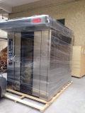 Hongling a personnalisé le four rotatoire de crémaillère de matériel électrique de boulangerie de 16 plateaux