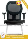優雅なExeuctiveの網のオフィスの椅子(HX-YY084A)