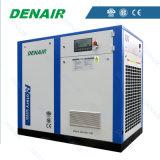 Compresseurs d'air variables fixes de vis de fréquence en meilleure vente