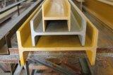 Tubo redondo de FRP, tubo redondo de la fibra de vidrio, tubo redondo de la fibra de vidrio de GRP