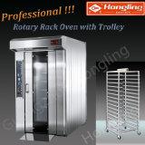 16/32/64 di forno rotativo della cremagliera del gas della macchina del forno del cassetto con il carrello