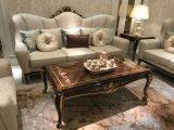 0070-1 высокие ткань твердой древесины лоска классические или софа кожи