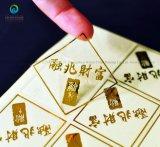 Stampa rotonda sventata dell'autoadesivo dell'oro adesivo operato piccola