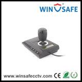 ビデオ・カメラおよびIP PTZのカメラ4DキーボードPTZコントローラ