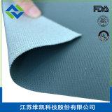 高品質のシリコーンの暖房毛布