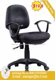 현대 회전대 컴퓨터 직원 Worksation 교무실 의자 (HX-5847B)